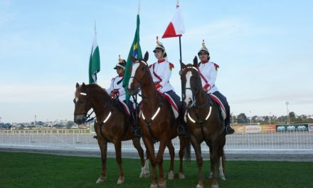 Ajude a preservar a história do Jockey Club do Paraná